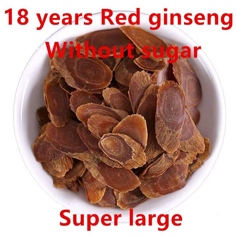 Red Ginseng Slice Red Ginseng 18 Year Super Large Without Sugar Korean Ginseng Strengthen Immunity Prolong Life
