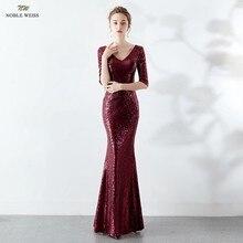 fbc4d8c6125a Vestidos longos de Noite Vermelho Escuro Lantejoulas Sereia Vestidos de Noite  Sexy Com Decote Em V Das Mulheres Vestidos Formais.
