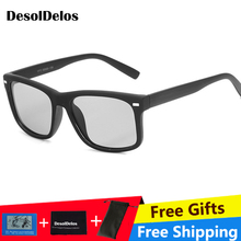 2019 New Polarized Sunglasses Men Discoloration Glasses Photochromic Chameleon HD Driver