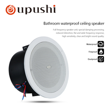Oupushi pa system 6w bathroom ceiling speakers 4 5 inch full range in wall surround sound