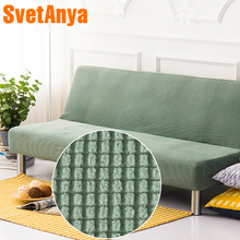 Svetanya Flocked Slipcover for Sofa Bed Tight Wrap Elastic Towel Couch Case Without Armrest Fold sofa