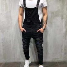High Quality Men's Ripped Jeans Jumpsuits Hi Street Distress