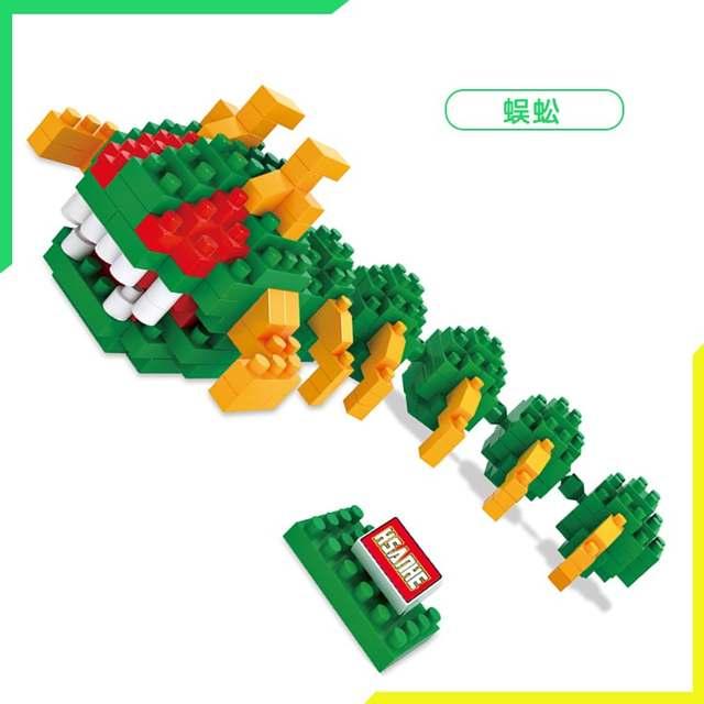 Us 389 Pixels Pacman Micro Blocks Model Diy Assemble Action Cartoonfigure Donkey Kong Qbert Building Kit Toy Boy Gift Cartoon 9617 9620 In Blocks