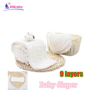 Baby Nappies Products Reusable Diaper Liner-Inserts Gauze Care Washable-Cloth 9-Layers