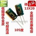 Línea de alta frecuencia de baja imped 400V22UF condensadores electrolíticos de alta temperatura 22 UF 400 V 13X20