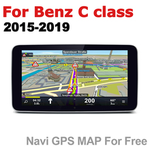 Car Android Radio GPS Multimedia player For Mercedes Benz C class 2015~2019 NTG stereo HD Screen Navigation Navi Media