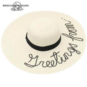 b5a7c8cf653 Cap Ladies Summer Straw Hat Sun Hats Beach Hat