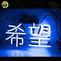 Неоновая вывеска для китайского значения надежда неоновая лампа знак ручной работы отдых дома Спальня неоновая лампа знак на заказ по инди