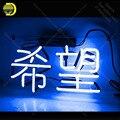 Неоновая вывеска для китайского значения  неоновая лампочка  знак ручной работы  для отдыха  дома  спальни  неоновая лампочка  вывеска на зак...