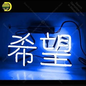 Letrero de neón para la lámpara de neón de La Esperanza China señal de la bombilla de neón del dormitorio del hogar recreación personalizado