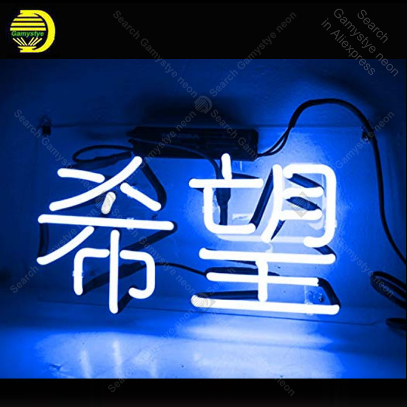 Neon Light Bulbs >> Us 115 5 23 Off Neon Sign For Chinese Meaning Hope Neon Bulb Sign Handcraft Recreation Home Bedroom Neon Light Bulb Sign Custom Personalized In Neon