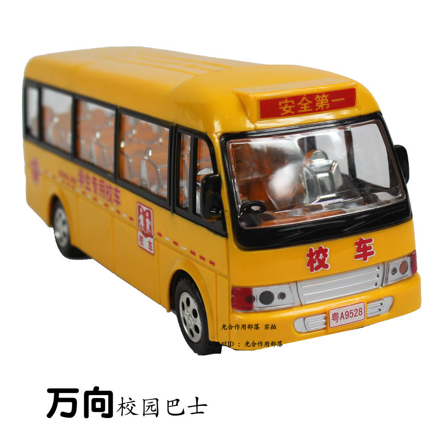 Bus car limousine bus model large coach school bus music bus