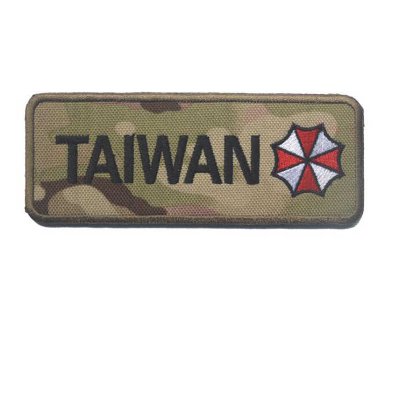 Army Fan Battle Uniform Backpack Armband Suit Biohazard Protection Umbrella Series Camouflage Embroidery Badge Patch Outdoor Per