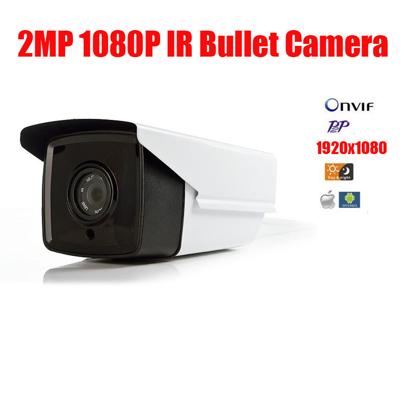 Free Shipping 2MP 1080P HD IP Cam 2pcs Array Led CCTV IP Camera Outdoor Infrared Night Vision IR Bullet Box Camera smar outdoor bullet ip camera sony imx323 sensor surveillance camera 30 ir led infrared night vision cctv camera waterproof