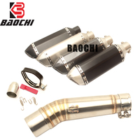 For Motorcycle Exhaust System Honda NC700 NC750 NC750X NC700X NC700S Akrapovic Escape Muffler DB Killer Connect Pipe Middle Tube