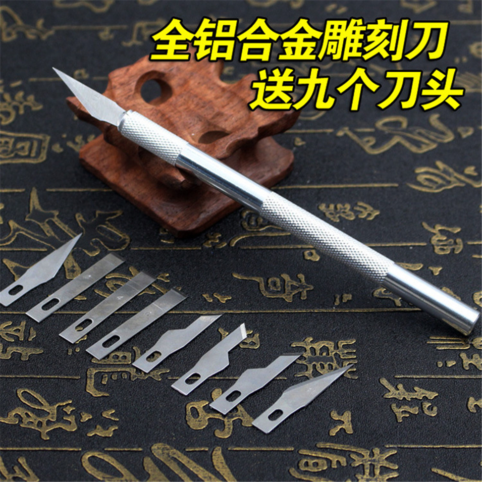 9 Blades Wood Carving Tools Fruit Food Craft Sculpture Engraving Knife Scalpel DIY Cutting Tool PCB Repair