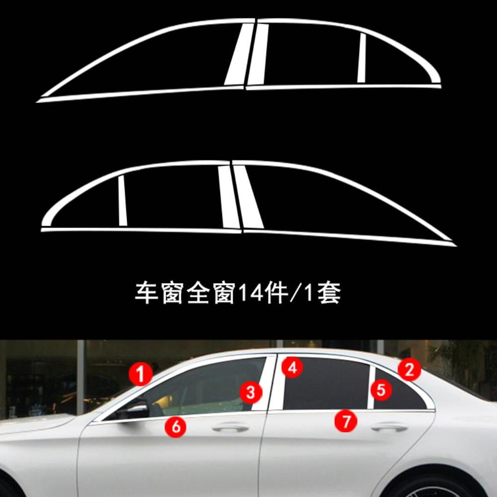 Stainless steel Exterior Window Sill Lid Trims for mercedes benz C200 c180 C300 2016 2017 2018 2019 W205 Car StylingStainless steel Exterior Window Sill Lid Trims for mercedes benz C200 c180 C300 2016 2017 2018 2019 W205 Car Styling