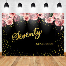Mehofoto Seventy Birthday Party Background Black Backdrop Folral Gold Dots Adorn The for Photographic
