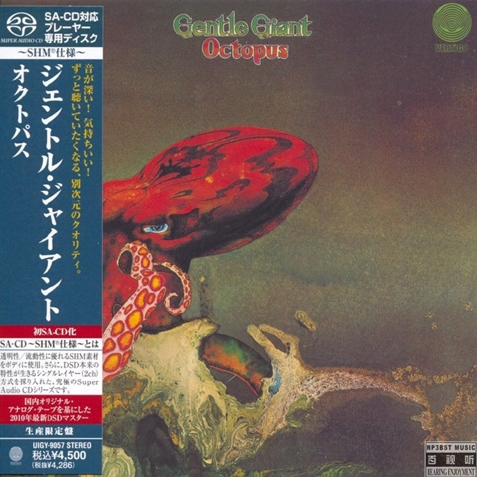 Gentle Giant温和的巨人 – 《Octopus》1972[Japanese Limited SHM-SACD 2010 # UIGY-9057]