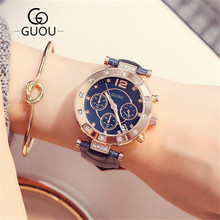 Ladies Watches GUOU