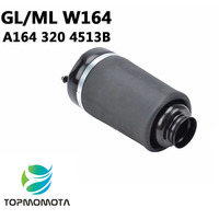 Air Suspension Spring W164 GL450 GL500 FRONT Air suspension spring for Mercedes W164 Front ML GL Class OEM 1643206013 1643206113