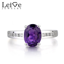 Leige Jewelry Natural Amethyst Silver Ring Wedding Ring February Birthstone Oval Cut Purple Gemstone 925 Sterling Silver Gifts
