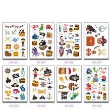 10 枚/セットかわいい子供海賊タトゥー海賊ステッカー漫画パーティー Suppies 装飾キッズパーティーの好意