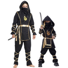 Umorden Halloween Dragon Ninja Costume Men Boys Warrior Swordsman Cosplay for Adult