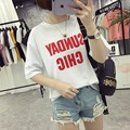 Kesebi 2017 Summer Fashion Female Casual Basic White Shirt Tops Women Loose Short Sleeve Letters Printing T-shirts JMR028#7021