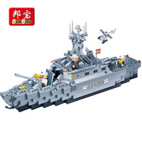 BanBao Military Frigate Warships Aircraft Building Blocks Educational Toy Model 8415 Children Kids Bricks Compatible with legoed