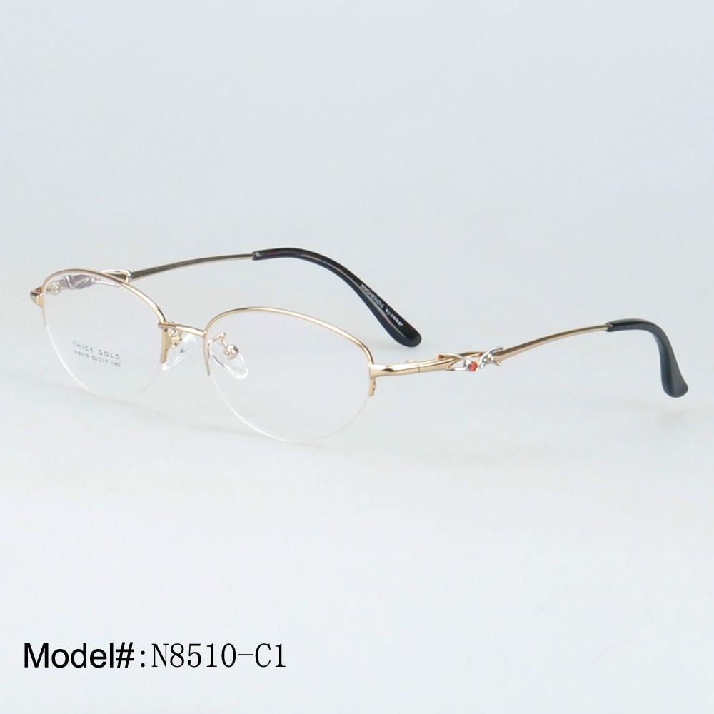 N8510-C1