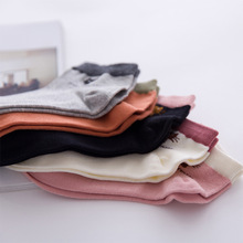 Casual Cotton Socks for Boys and Girls 5 Pairs Set
