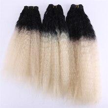 ריינה קינקי ישר שיער הארכת 3 חתיכות אחת סט טמפרטורה גבוהה סינטטי שיער חבילות עבור נשים