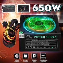 650 Вт компьютер Питание(14 см) женственной светодиодный бесшумный вентилятор 110~ 220V 24 Pin PCI SATA блок питания ATX 12В стационарного персонального компьютера Питание