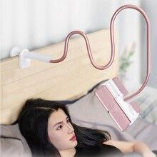 Держатель для планшетов на кровать для Ipad pro 11 2018 ленивый мобильный телефон Поддержка кровать Универсальный длинные руки стол держатель