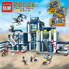 City Police Station Motorbike Helicopter Model Building Bricks Kits Compatible with Legoe City 60047 toys for children education