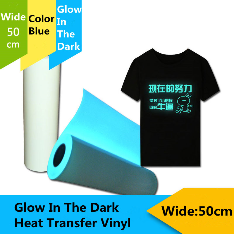 Blue green pink Heat Transfer Vinyl Glow In The Dark film 50cmx100cm/pcs free shipping 5rolls 50cmx100cm heat transfer vinyl film pet metal light mirror finish for textile print