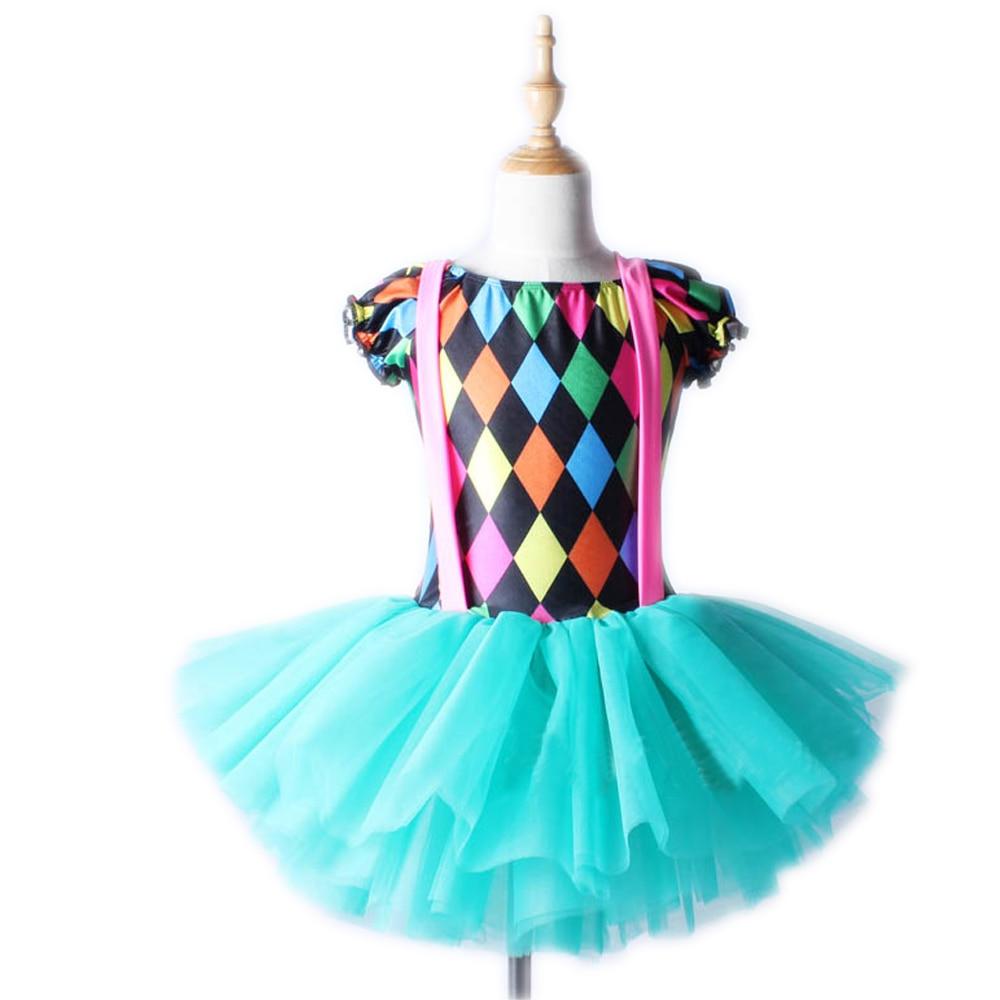 Color Grid Kid Girls Short Sleeve Leotard Gymnastics Ballet Tutu Dance Dress for Girls Wear New Adult Professional Dance Skirt
