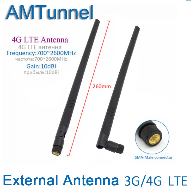 2pcs 3G antenna 4G LTE external antenna 10dBi 4G router antenna 3G indoor antenna with SMA male connector for indoor use