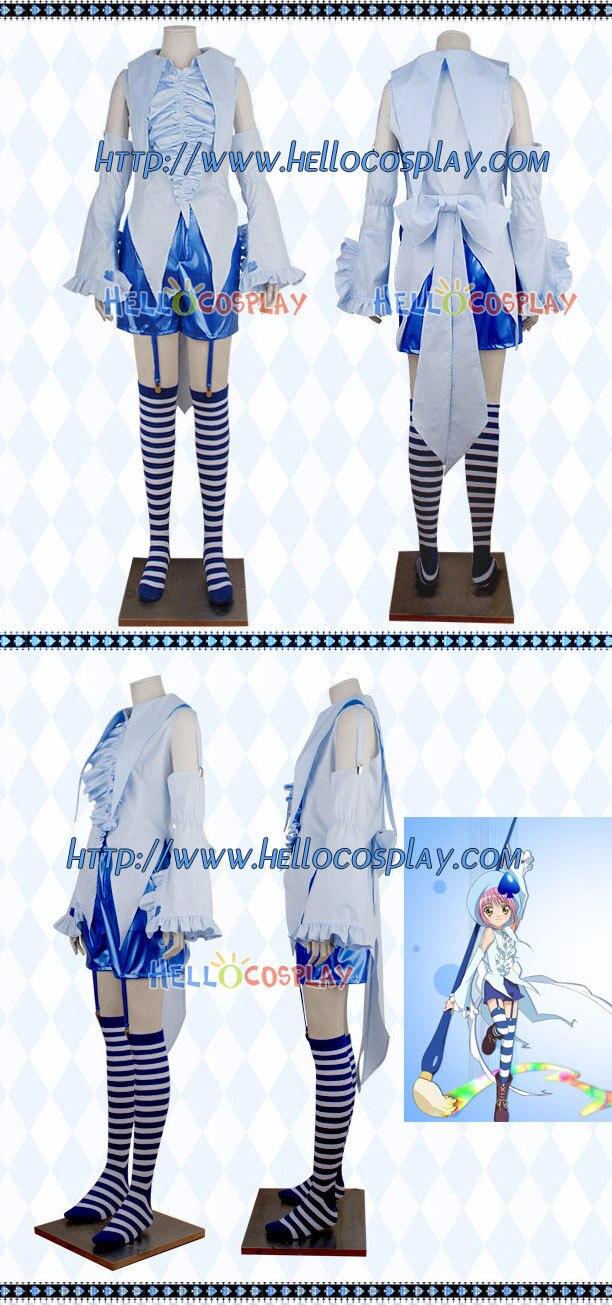 Shugo Chara Cosplay Miki Costume H008