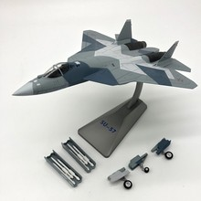 1:72 Scale Model Su57 T50 alloy material plane jet Military Model hobby free shipping стоимость