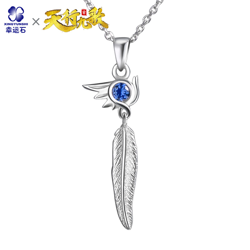 The Legend of Qin anime pendants necklace BaiFeng MoYa 925 sterling silver  comics cartoon the legend of qin anime zinv 925 sterling silver earring comics cartoon