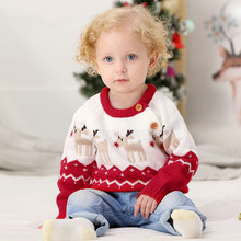 Christmas elk kids sweaters for baby boys girls toddler children clothes fall autumn pullover sweater outwear winter ugly tops boys and girls cartoon sweaters 2017 autumn winter new children knitting clothes baby casual cotton knit wear pullover tops 3 8y
