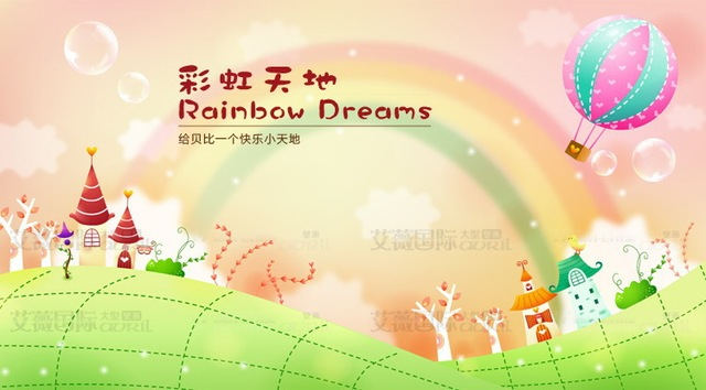 Behang Kinderkamer Regenboog : Cartoon kinderkamer slaapkamer behang achtergrond behang regenboog