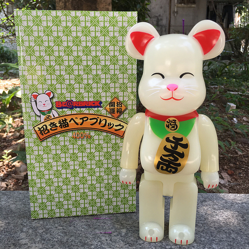 Vinyl Doll Bearbrick Be@rbrick 400% 28CM Luminous Fortune Cat PVC Vinyl Art Figure with retail box high quality oversize 52cm bearbrick be rbrick matt diy pvc action figure toys bearbrick blocks vinyl doll 3 color optional