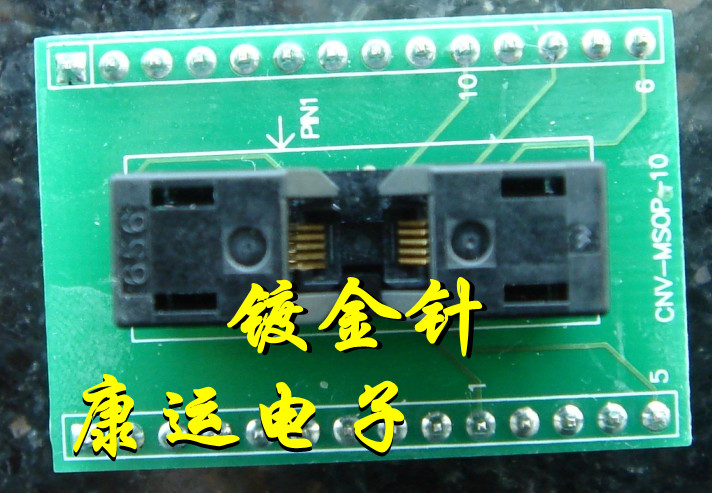 Import IC test adapter CNV-MSOP10 to DIP10/SSOP10 burning transposon conversionImport IC test adapter CNV-MSOP10 to DIP10/SSOP10 burning transposon conversion