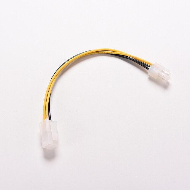 """15cm 8 """"polegadas atx 4 pinos macho para 4pin fêmea pc cpu fonte de alimentação cabo extensão cabo conector adaptador 1 pc"""