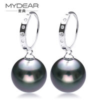 MYDEAR Hot Selling Natural Pearl Earrings Latest Fashion Gold Earrings For Women
