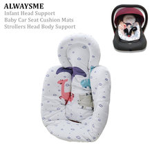 ALWAYSME Infant Head Support Baby Car Seat Cushion Mats,Quaanti Children Strollers Pram Head Body Support Pad Kids Chair Protect