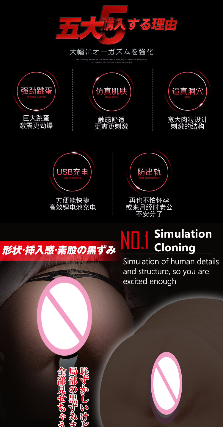 RENDS male vibrating masturbator sex toys for man penis vibrator pocket pussy real vagina sex products for man 8